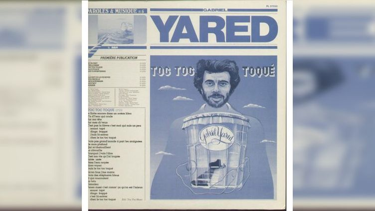 """La pochette de l'album """"Toc toc toqué"""" de Gabriel Yared, qui contient """"Muezzin"""". (YAD Music)"""
