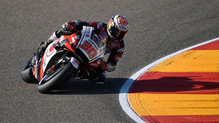 Takaaki Nakagami a décroché la première pole position de sa carrière en Moto GP (PIERRE-PHILIPPE MARCOU / AFP)
