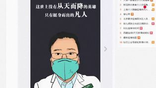 Coronavirus 2019-nCoV : colère et tristesse en Chine après la mort du premier médecin à avoir alerté sur le virus (FRANCE 2)