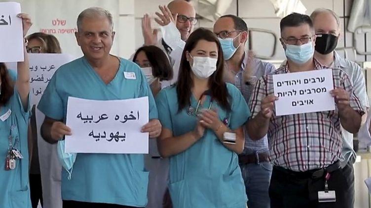 Israël : à Haïfa, soignants juifs et arabes coexistent dans la paix et la solidarité. (FRANCEINFO)