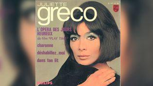 """Le super-45 tours avec """"Déshabillez-moi"""", le plus grand succès radiophonique de la carrière de Juliette Gréco. (DR)"""