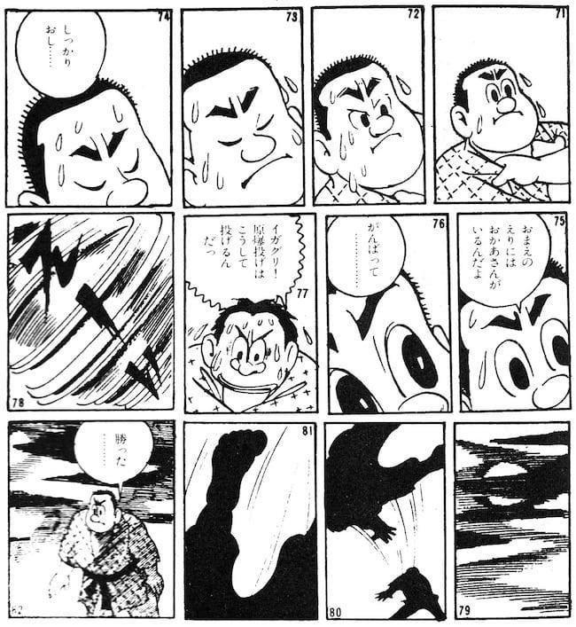 Igaguri-kun de Fukui Ei'ichi, un des premiers mangas de sport