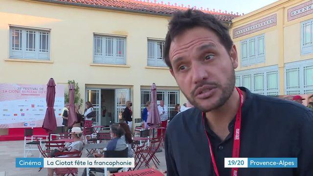 38e édition du Festival du 1er film francophone à La Ciotat