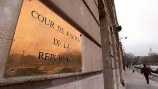 L'entrée de la Cour de justice de la République, rue de Constantine, à Paris. (ERIC CABANIS / AFP)