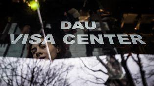 """Le centre des visas du projet """"DAU"""", à Paris le 23 janvier 2019. (PHILIPPE LOPEZ / AFP)"""