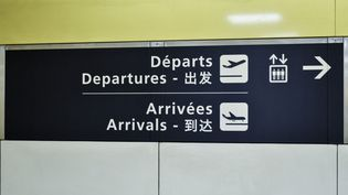 L'aéroport d'Orly, près de Paris, le 7 février 2021. (MAGALI COHEN / HANS LUCAS / AFP)