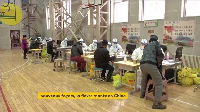 Coronavirus : rebond de l'épidémie et nouveau confinement en Chine