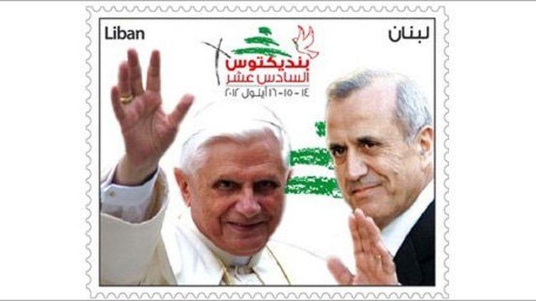 Le Pape Benoît XVI et le président libanais Michel Sleiman, représentés sur un timbre. (DR)