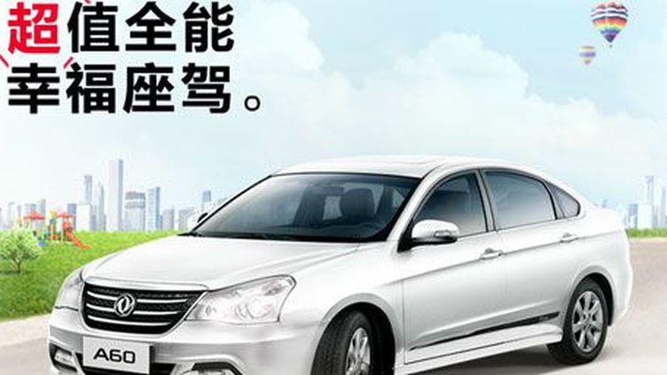 Modèle de la gamme Dongfeng vendu en Chine. (dongfeng)