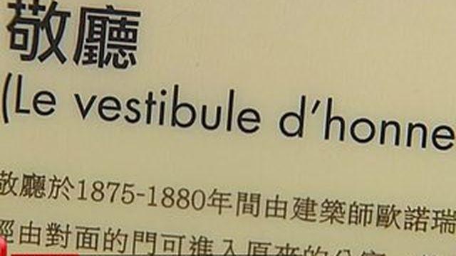 Tourisme : en France, les Chinois sont choyés