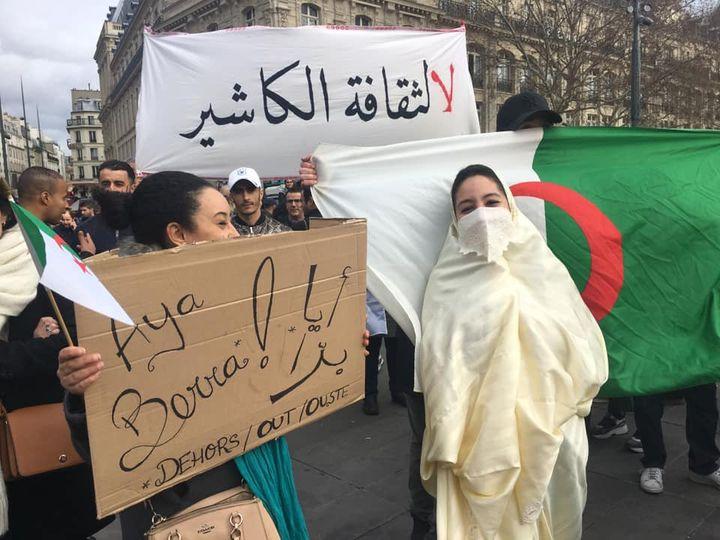 """""""Non à la culture du cachir"""", manifestation place de La République à Paris le 3 mars 2018 (FRANCEINFO/ Mohamed BERKANI)"""