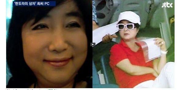 Capture d'écran du site du Korean Herald. Une des rares photos deChoi Soon-Sil. (DR)