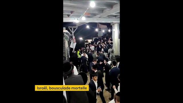 Israël: un mouvement de foule lors d'un pèlerinage juif fait au moins 45 morts