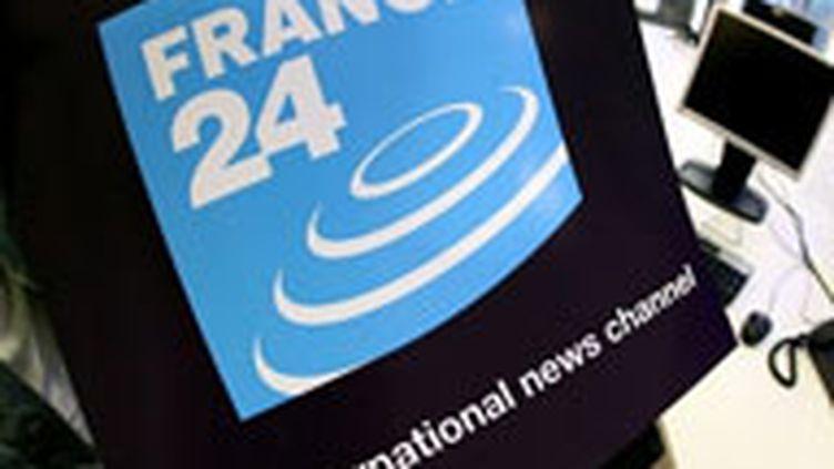 """La mission de France 24 : """"couvrir l'actualité internationale avec un regard français"""", selon la charte. (AFP -F. Fife)"""