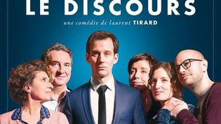 """L'affiche de """"Le Discours"""" deLaurent Tirard (2020). (LE PACTE)"""