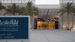 """Une exposition similaire, baptisée également """"Naissance d'un musée"""", a déjà été présentée au public des Emirats entre avril et juillet 2013 à Abou Dhabi.  (FRUMM JOHN / HEMIS.FR)"""