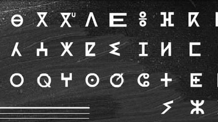 «Alphabet» berbère (DR capture d'écran)