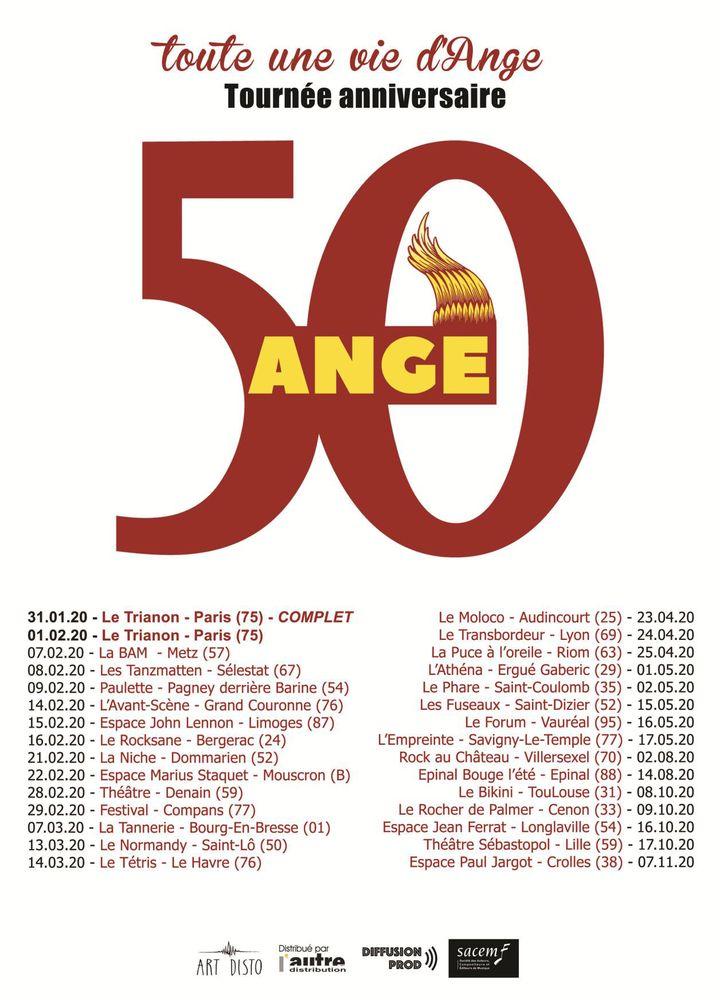 L'affiche de la tournée (Art Disto / L'autre distribution / Diffusion Prod)