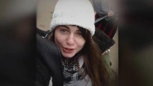La jeune femme a disparu en décembre 2017, alors qu'elle se rendait à son travail. Pour la police de Nantes (Loire-Atlantique), l'enquête sur la disparition de Léa est une enquête prioritaire. Ses proches se posent des questions. Son père a accepté de parler à une équipe de France 2. (FRANCE 2)