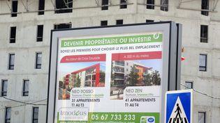 Un nouvel immeuble d'habitation en construction à Toulouse (Haute-Garonne), le 20 août 2012. (PASCAL PAVANI / AFP)