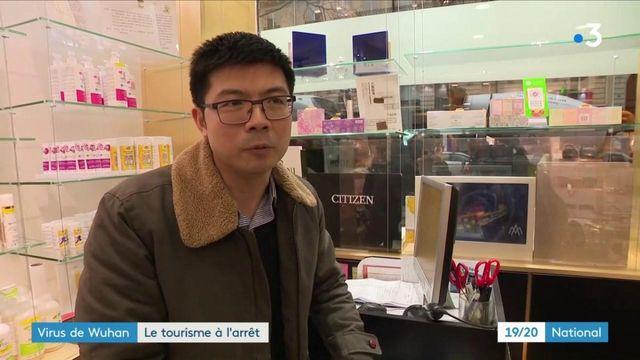 Coronavirus : le secteur du tourisme s'inquiète