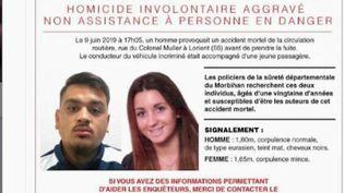La police de Lorient (Morbihan) a lancé un appel à témoins mardi 11 juin avec les photos du conducteur et de la passagère du véhicule qui a fauché deux enfants, dont un est mort.  (CAPTURE ECRAN FRANCE 2)