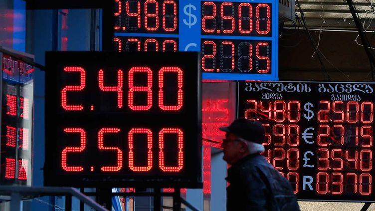 (Le marché des changes, Forex, n'est pas régulé et donc imprédictible © maxPPP)