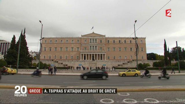 Grève : Alexis Tsipras restreint le droit de grève