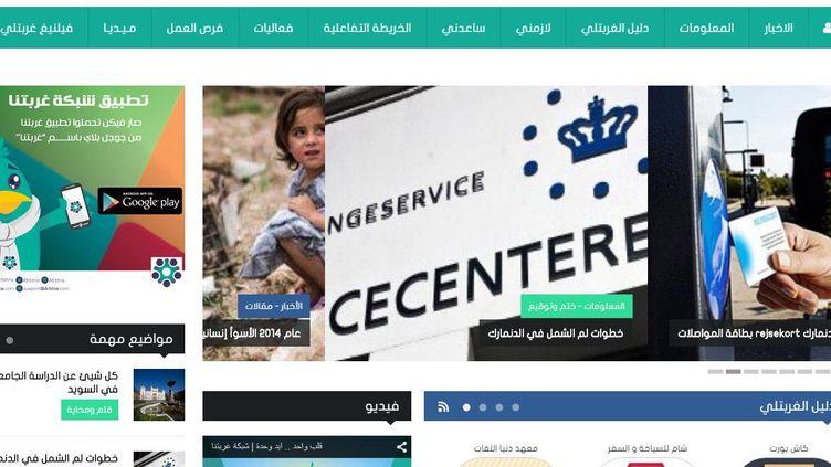 Capture d'écran qui montre l'application mobile et le site éponymeGherbtna. (Gherbtna)