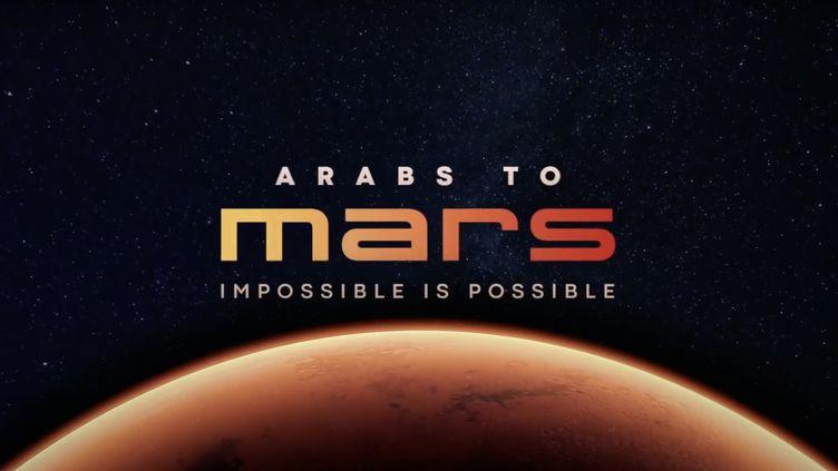 La mission Hope, des Emirats arabes Unis, aura pour objectif d'étudier la météo martienne. (CAPTURE D'ÉCRAN YOUTUBE)