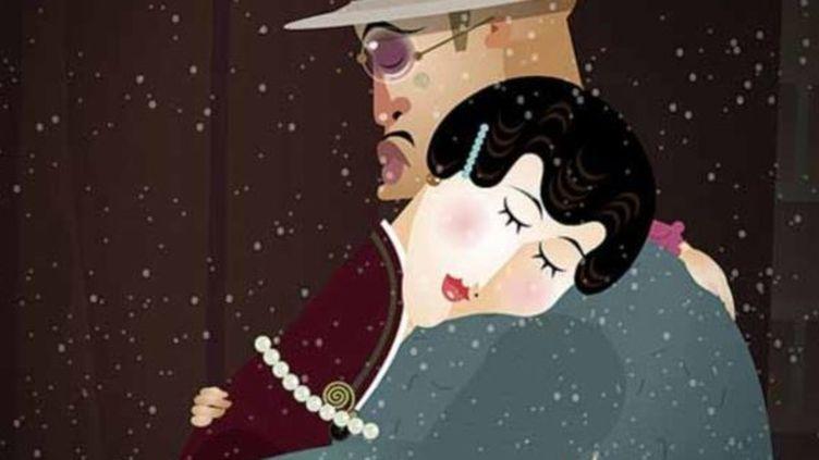 "Le film d'animation ""Solstice d'hiver"" de Chen Xi  (Chen Xi)"