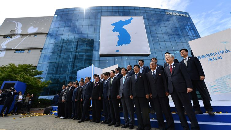 Le bureau de liaison entre les deux Corées avait été inauguré le 14 septembre 2018, à Kaesong (Corée du Nord). (KOREA POOL / AFP)