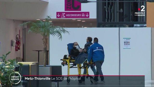 Coronavirus : le SOS de l'hôpital de Metz-Thionville