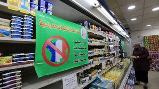 Des rayons sans produits français dans un supermarché d'Amman (Jordanie), le 26 octobre 2020. (STR / MAXPPP)