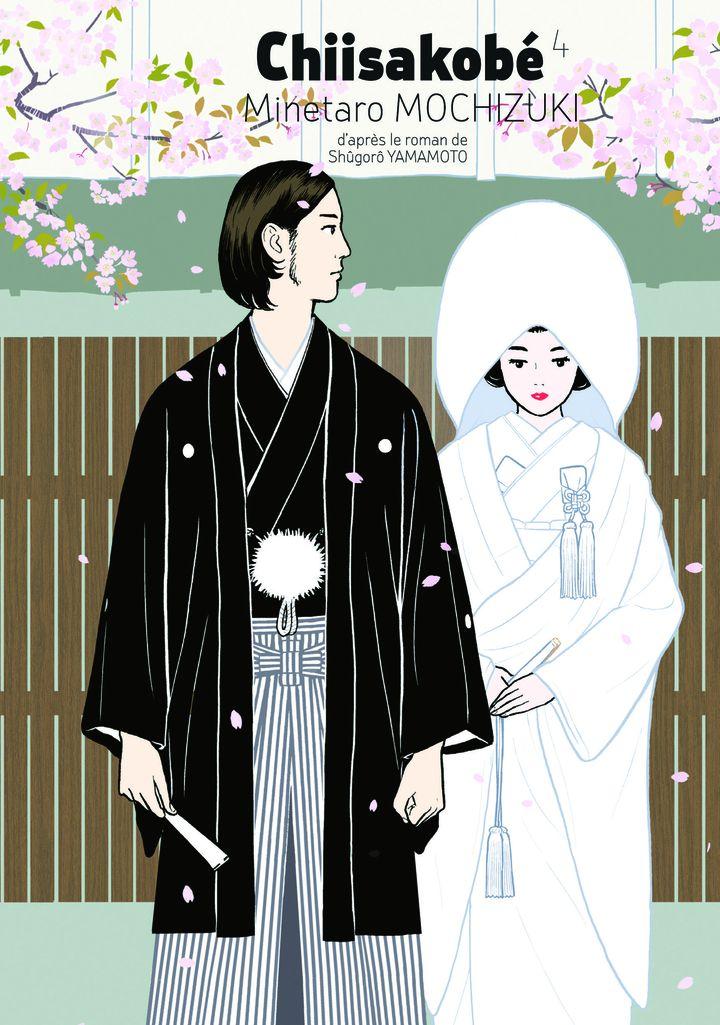 "Fauve d'Angoulême, Prix de la série""Chiisakobe"", tome 4 Minetaro Mochizuki (Le Lézard Noir)"