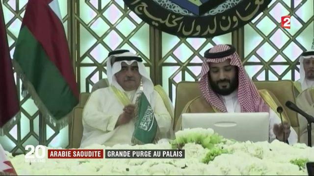 Arabie Saoudite : grande purge au palais