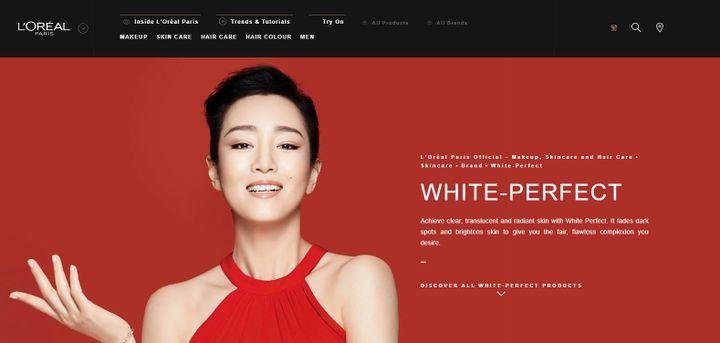 """Capture d'écan du site internet hong-kongais de L'Oréal vantant sa gamme de cosmétique """"White Perfect"""", le 27 juin 2020. (FRANCEINFO)"""