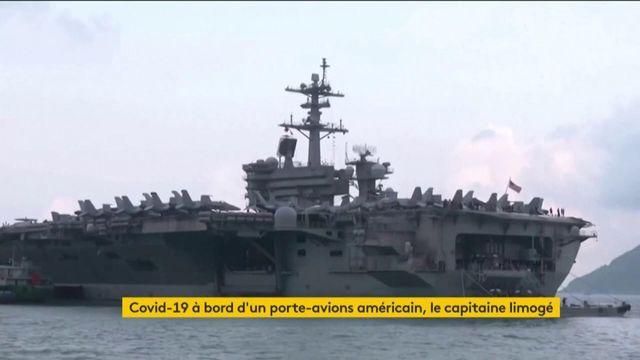 Etats-Unis : un commandant de vaisseau limogé