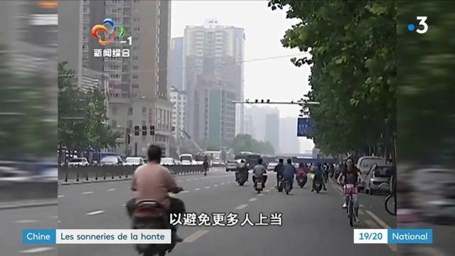 Chine : une sonnerie de téléphone pour humilier les mauvais payeurs