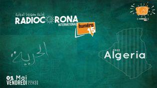 Radio Corona Internationale existe sur Facebook et Soundcloud. (RADIO FRANCE / CAPTURE D'ÉCRAN)