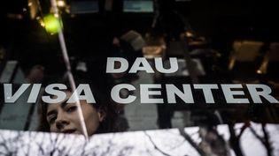 """Le centre des visas du projet """"DAU""""  (PHILIPPE LOPEZ / AFP)"""