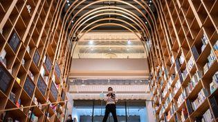 La Maison internationale de la littérature de Waseda, connue sous le nom de bibliothèque Haruki Murakami, à l'université de Waseda à Tokyo, le 22 septembre 2021. (PHILIP FONG / AFP)