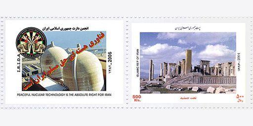 Timbres iraniens présentant (à gauche) une installation nucléaire et (à droite) les ruines de la cité perse ancienne de Persépolis, deux symboles de fierté nationale (23 janvier 2006). (AFP - RANIAN DART ASSOCIATION)