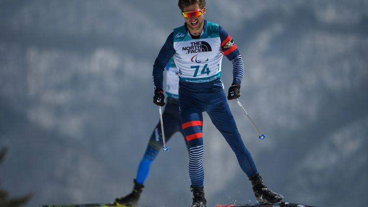 (THOMAS LOVELOCK / OIS/IOC)