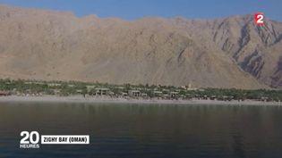 Le Sultanat d'Oman joue le grand jeu pour attirer les touristes et les fidéliser. Rien n'est laissé au hasard. (FRANCE 2)