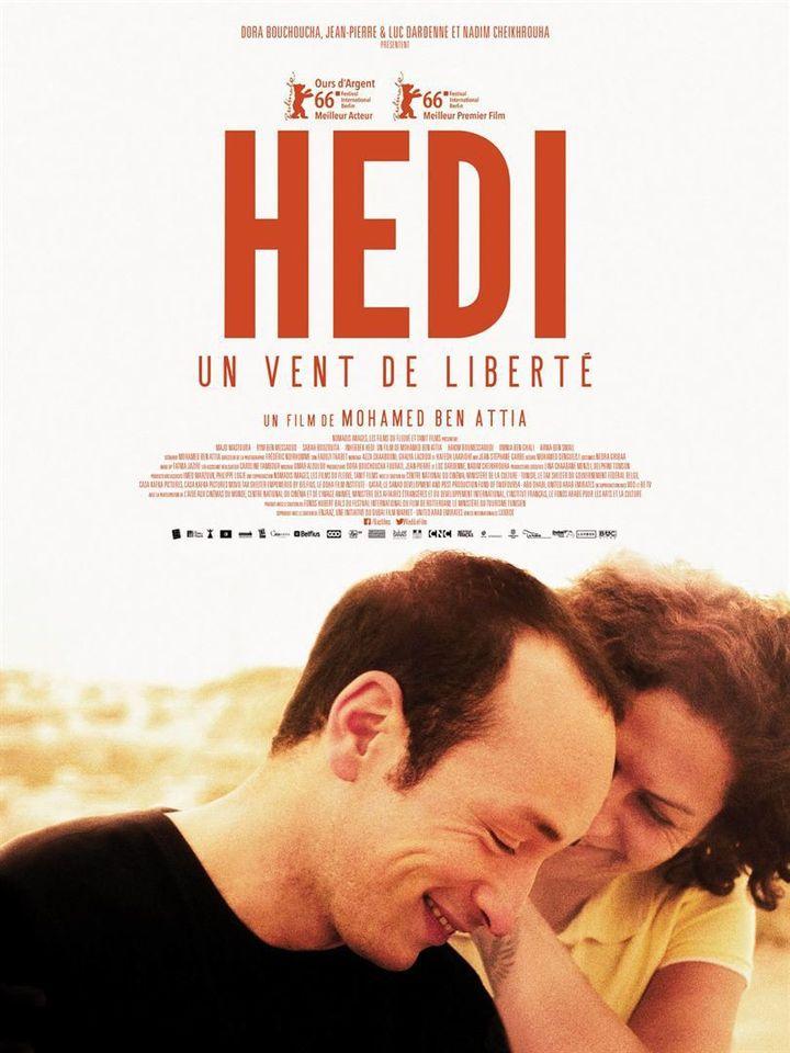 """""""Hedi"""" : l'affiche française  (Bac Films)"""