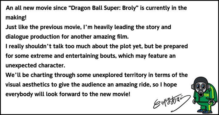 "Le message du mangaka Akira Toriyama au sujet de la sortie du prochain film ""Dragon Ball Super"", le 9 mai 2021. (DRAGON BALL OFFICIAL)"