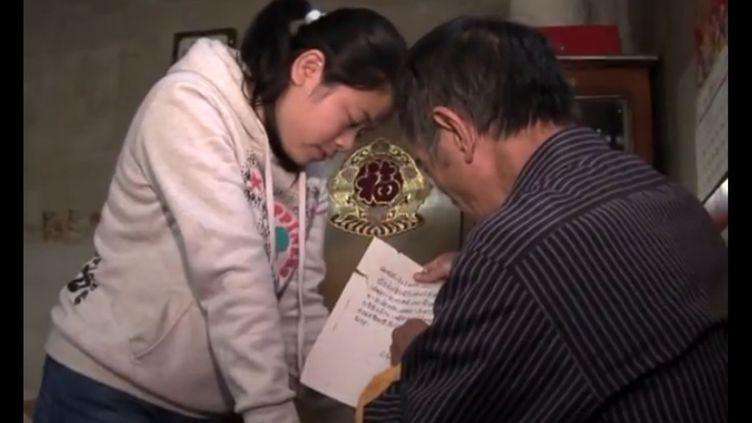 Une jeune chinoise, 2e enfant d'un couple, vit sans identité (AFP)