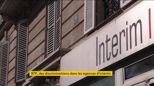 Emploi : vers une prime de 1 000 euros pour former les chômeurs de longue durée (FRANCEINFO)
