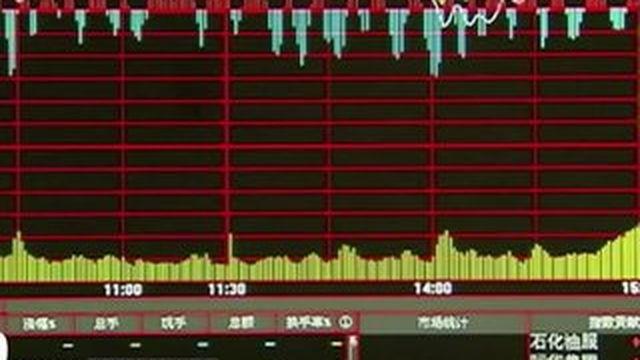 Crise en Chine : les Bourses toujours en baisse